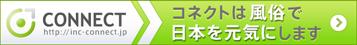 111.風俗で日本を元気に!